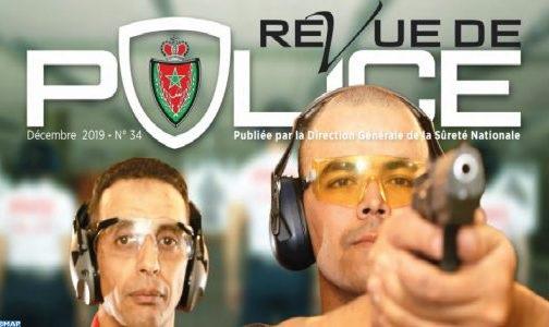 التوظيف والتكوين هو موضوع العدد الجديد من مجلة الشرطة باللغتين العربية والفرنسية
